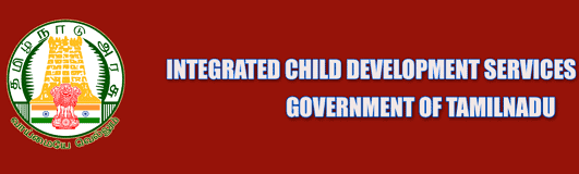 Tamil Nadu Anganwadi Recruitment
