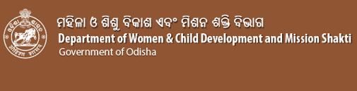 Odisha Anganwadi Recruitment